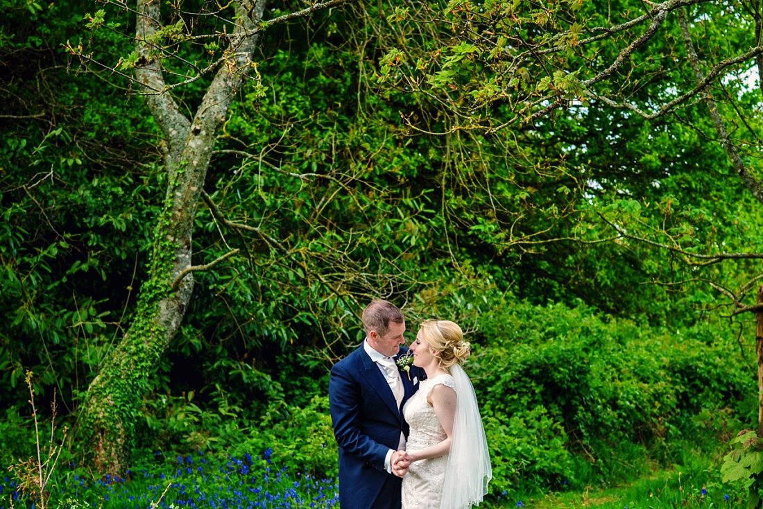 East Close Hotel Wedding Photographer